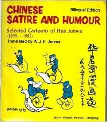 chinese-satire