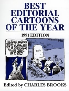 best 1991