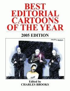 best 2005